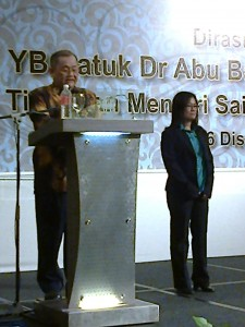 Fellow Member Award by Malaysian Institute of Chemistry